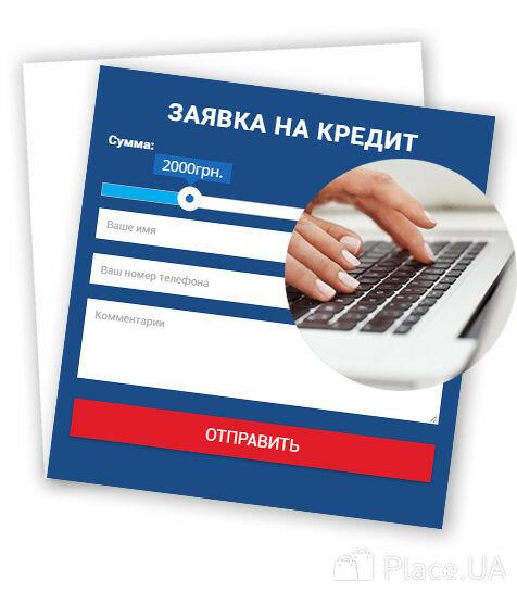 Телефон в кредит онлайн оренбург банк российский капитал онлайн заявка на кредит