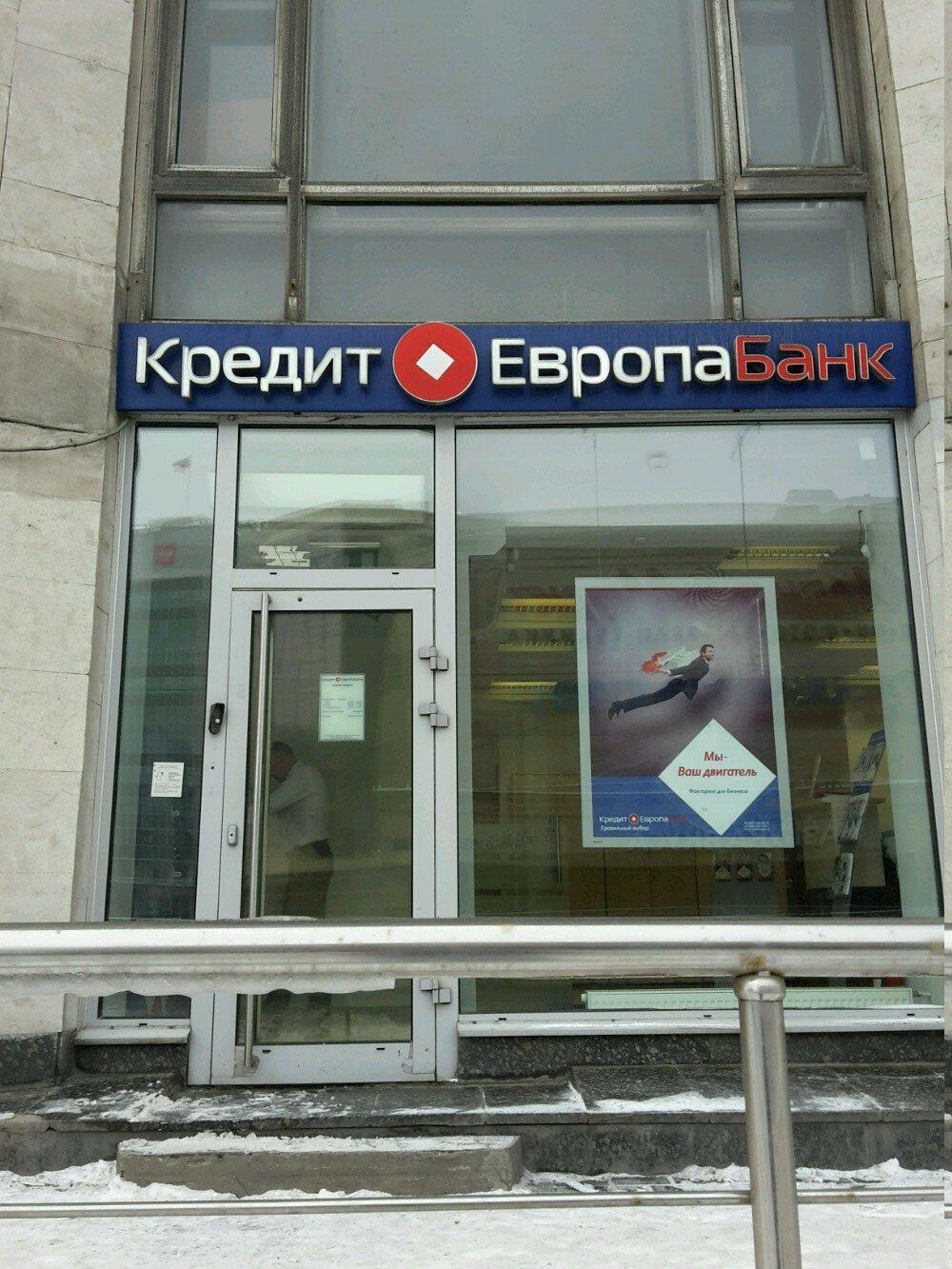 европейский кредитный банк отозвана лицензия