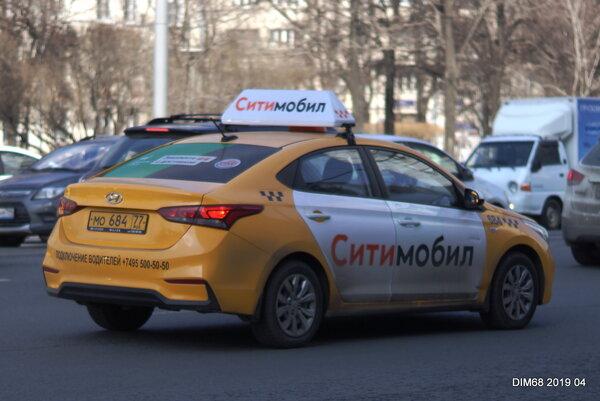 гетт такси телефон москва диспетчер