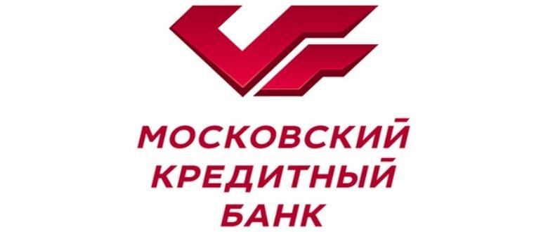 Логотип мкб картинка