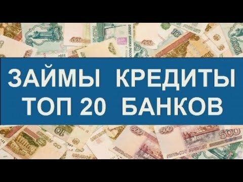 частный кредит без предоплат украина