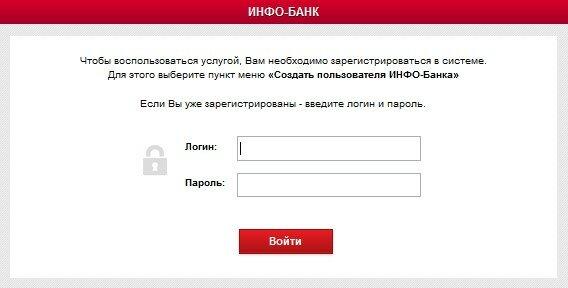 Банк хоум кредит калуга личный кабинет