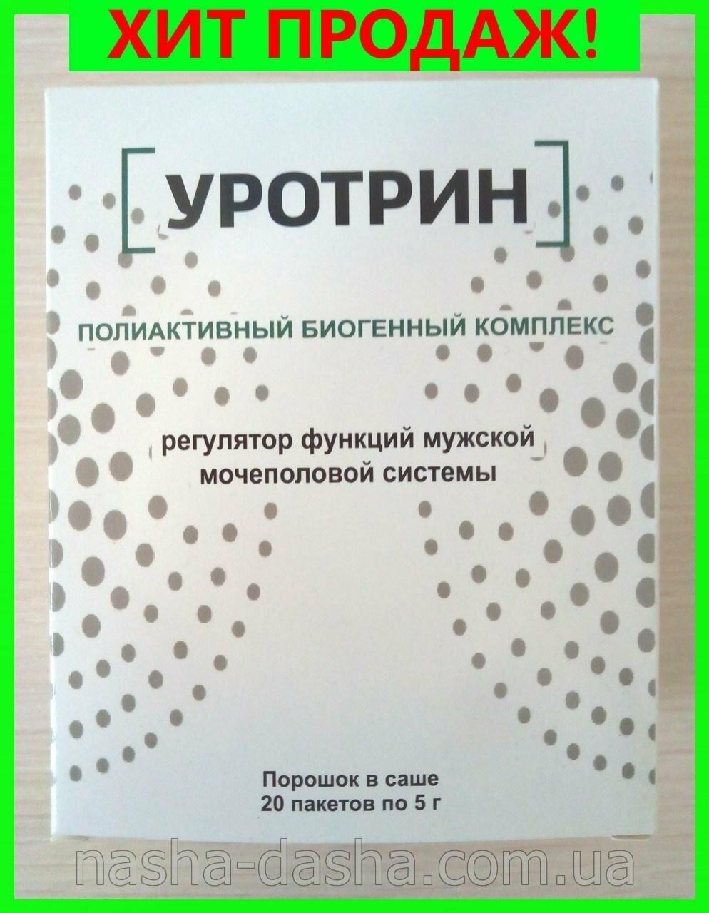 Уротрин от простатита в Орехово-Зуеве