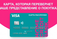 Как получить кредит в москве гражданам снг кредит наличными где лучше взять воронеж
