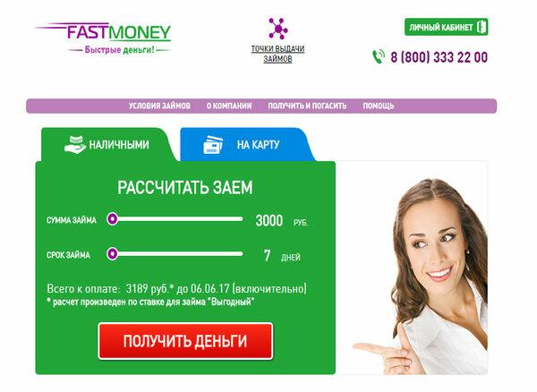 восточный банк казань кредит наличными онлайн заявка на кредит