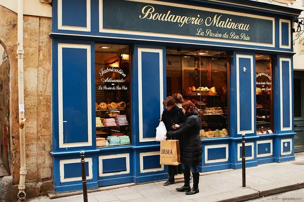 французские фото еврейских магазинчиков прибрежный квартал выбирали