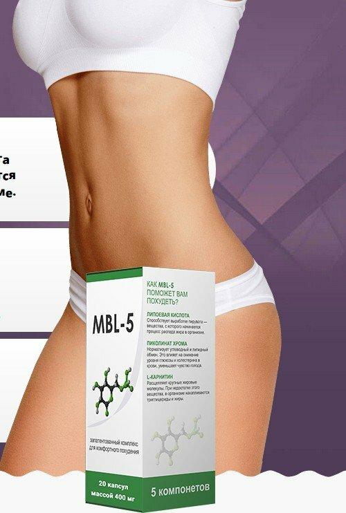 MBL-5 для похудения в Кривом Роге