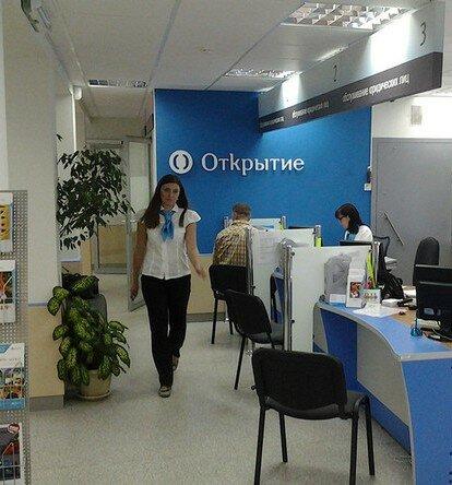 Банк пойдем махачкала взять кредит кредиты альфа банк юридическим лицам онлайн