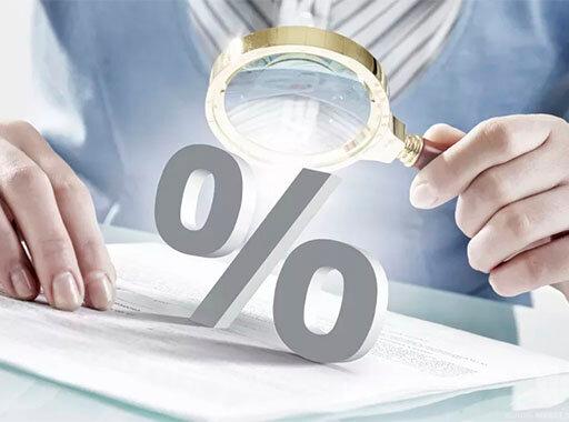Заявление на получение кредита сбербанк бланк