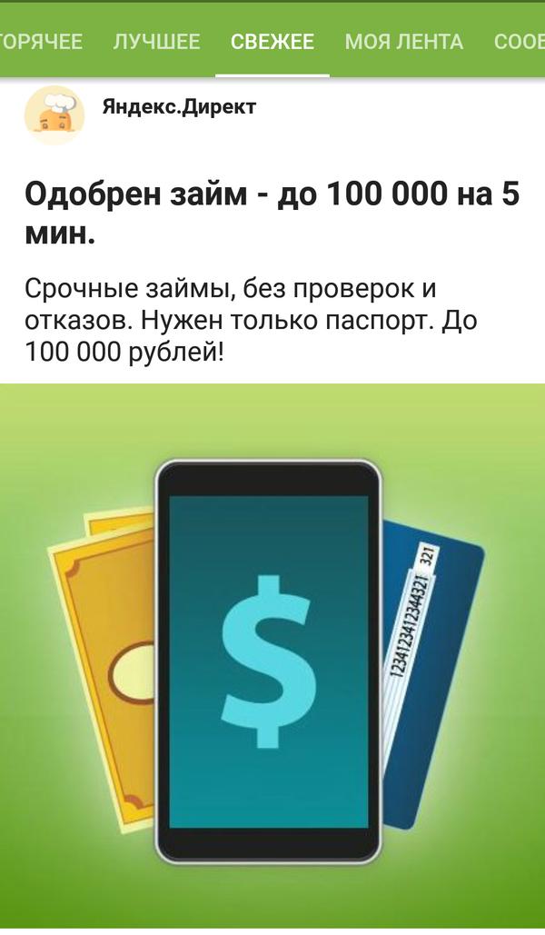 юридический адрес сбербанка россии санкт-петербург невский проспект