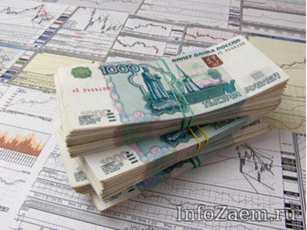деньги без залога поручителей и справок о доходах