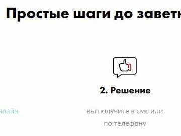 кредит мтс спб газпромбанк пенза кредиты