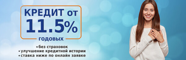 заявка онлайн кредит экспресс банк