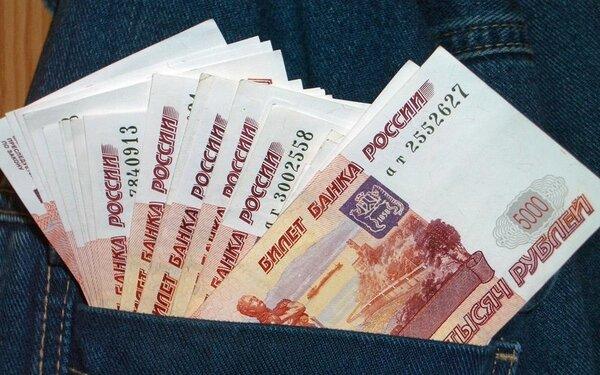 взять кредит в домашние деньги