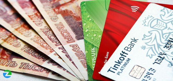 Кредит с плохой кредитной историей помощь в получении москва