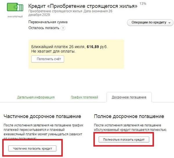Бмв банк онлайн оплата