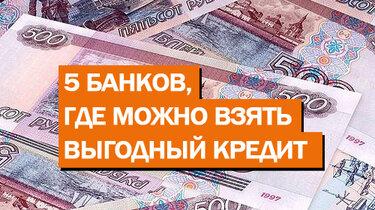 Сыктывкар деньги под залог недвижимости хорошие автосалоны москва