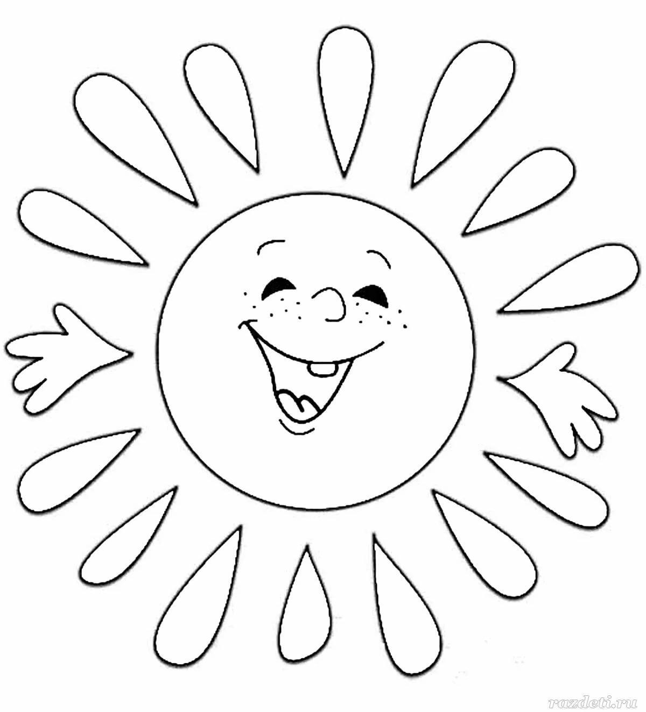 Картинки солнышко для детей для раскрашивания