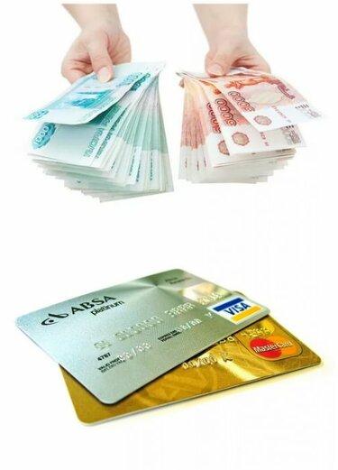 Займ на сбербанковскую карту без отказа моментально