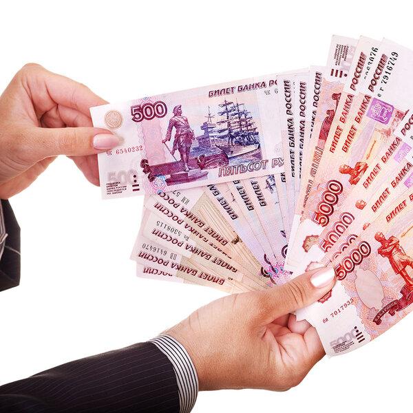 Деньги быстро микрокредит оформить кредит без отказа на карту онлайн