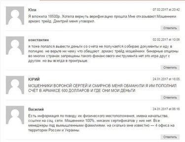ответственность за незаконное получение кредита частный кредит украина
