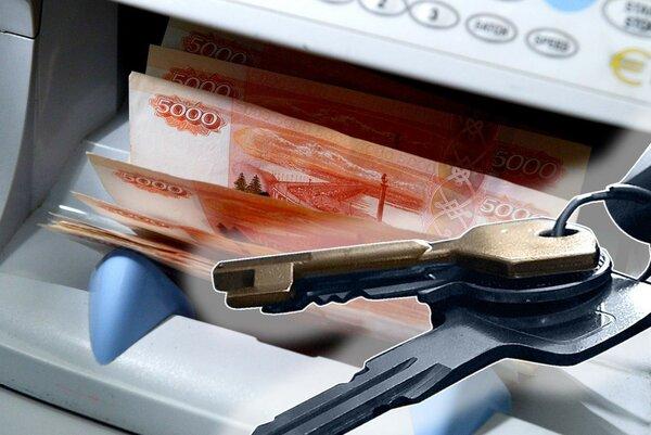Денежные займы срочно