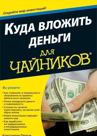 кредит пенсионерам без справок райффайзенбанк кредиты физическим лицам