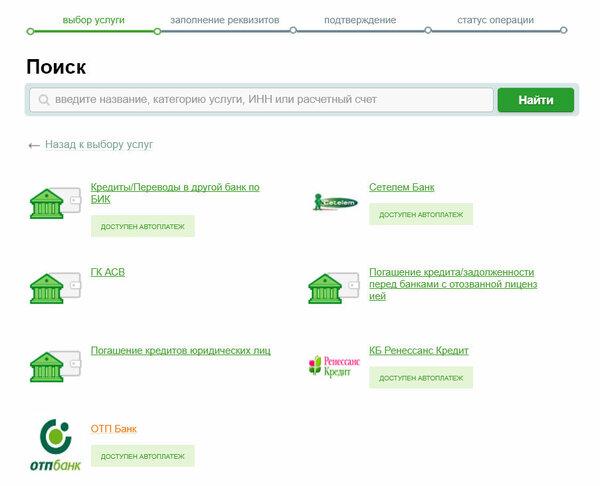 Взять в кредит в мелеузе кредит наличными в спб онлайн заявка