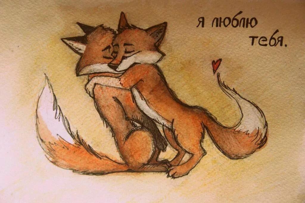 картинки с лисичками для любимых огурцов молодой