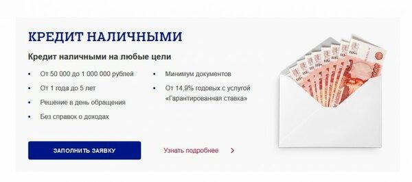 алматы онлайн кредит без отказов
