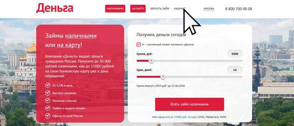 условия райффайзен банка потребительский кредит