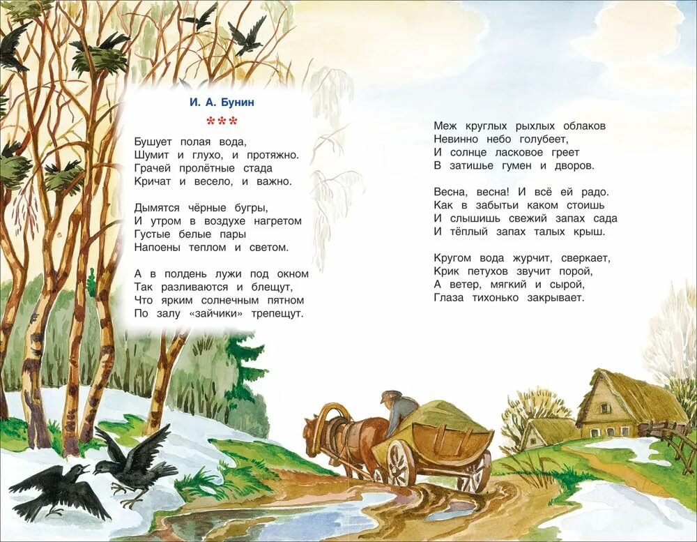 стихи из произведений бушкова время для съемок