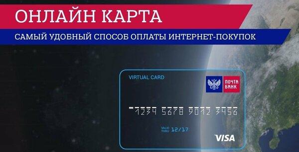 банк возрождение потребительский кредит онлайн заявка на кредит наличными