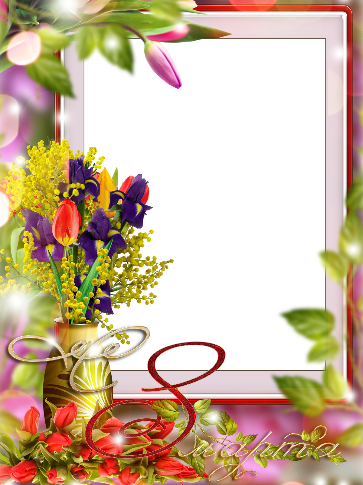 Мысли жизни, открытка на 8 марта шаблон для фотошопа