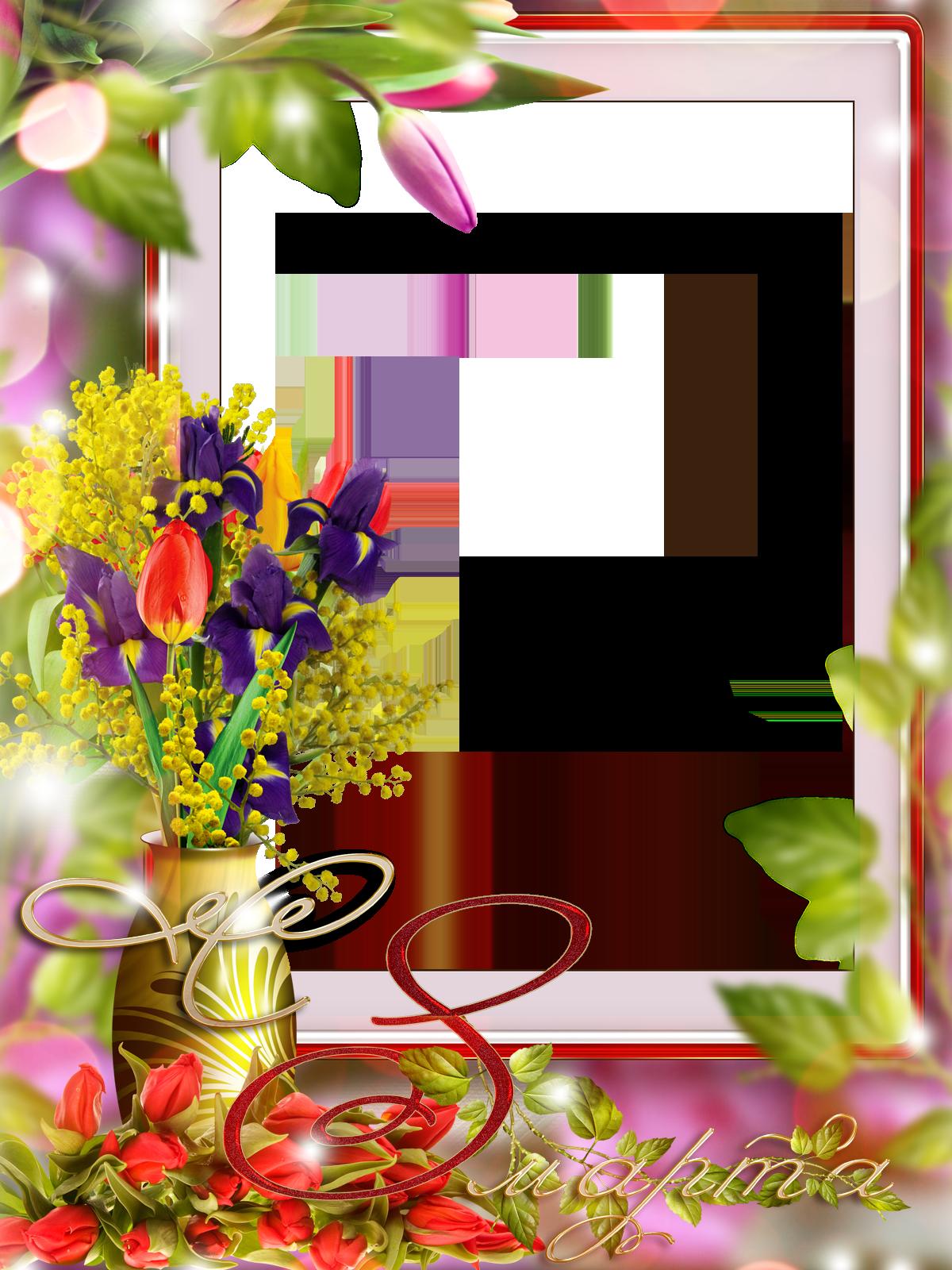 Шаблоны для фотошопа открыток с 8 марта