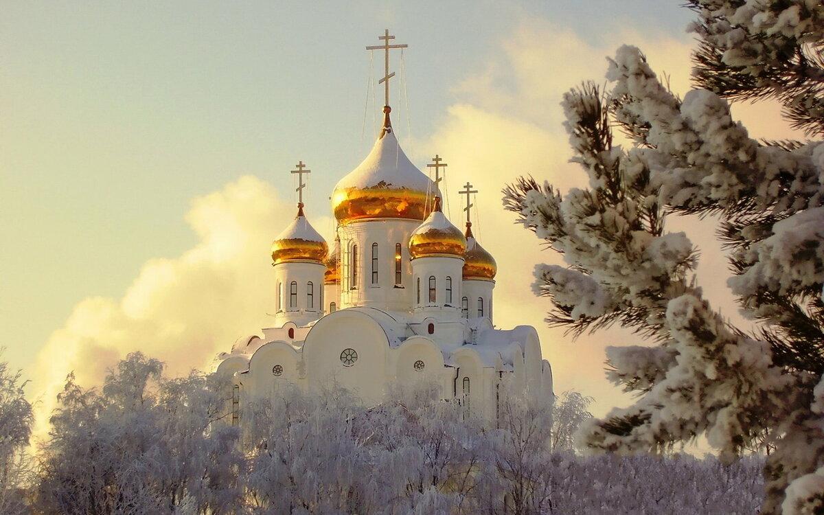 Про разлуку, открытки на православную тему