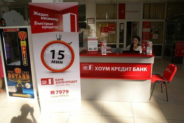 Какая сумма страховки по кредиту в сбербанке