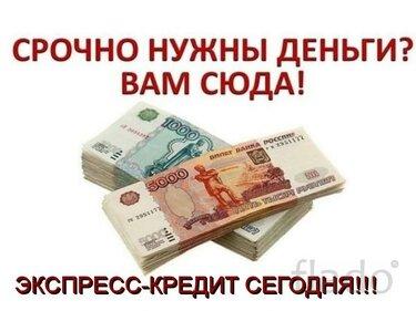 zaimi.tv деньги в кредит на карту