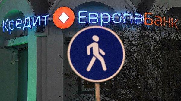 Вологда банк ренессанс кредит вклады