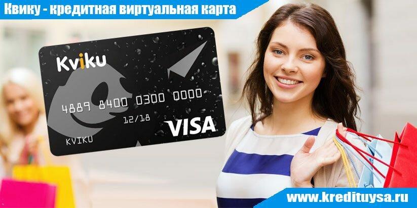 найти кредитного брокера для получения кредита