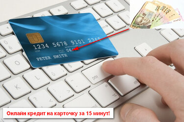 списать долги по кредитам краснодар