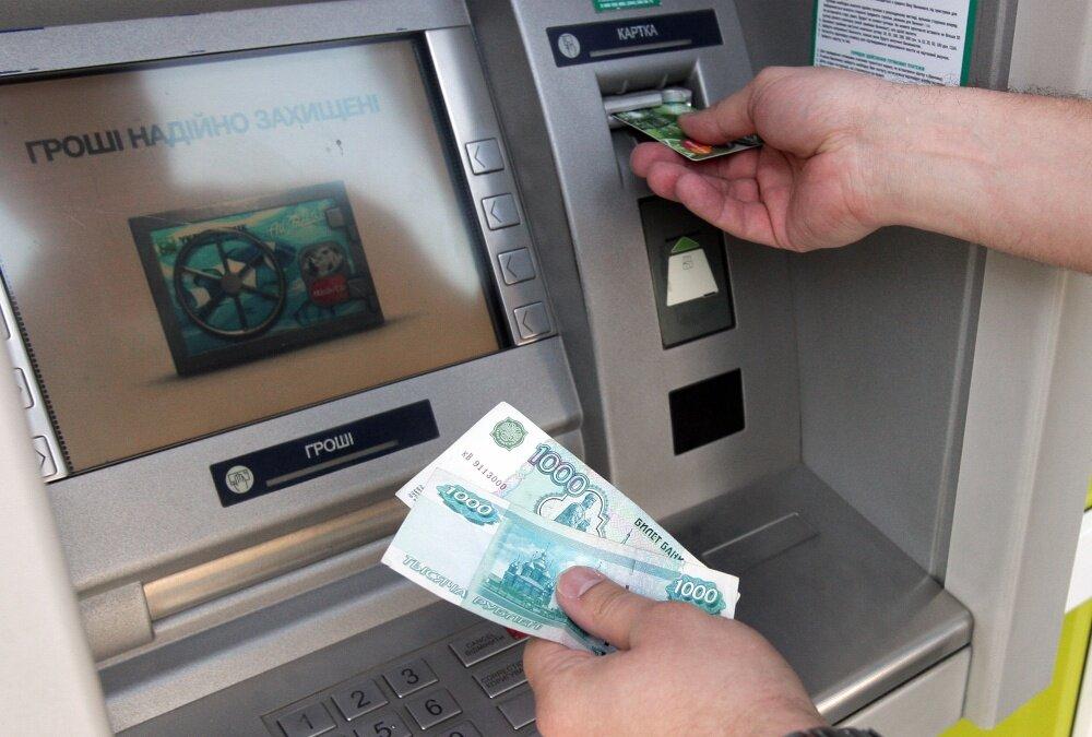 есть соты снятие денег в банкомате в картинках русскими девственницами, порно
