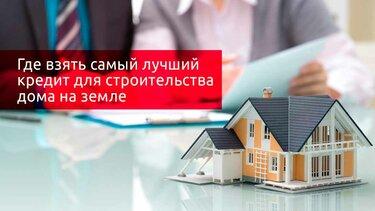 кредиты наличными красноярск без справок