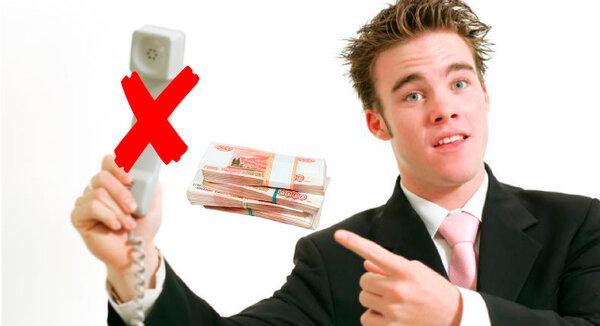 взять займ на карту онлайн без звонков телефон в кредит каспи банк караганда