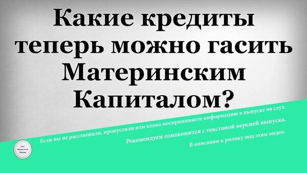 Деньги срочно без отказа казахстан
