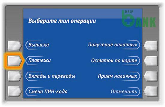 Какой взять кредит в втб 24 взять кредит красноярск онлайн заявка