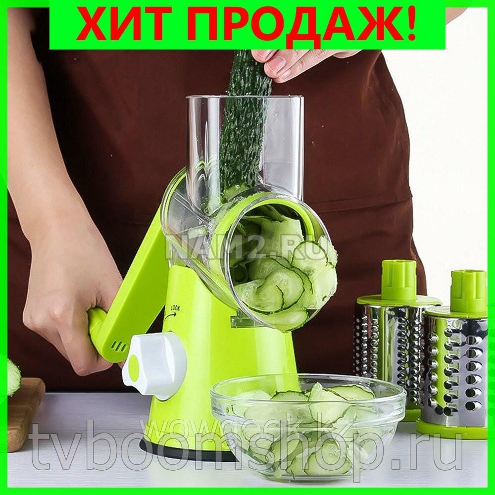 Kitchen Master мультислайсер в Минеральных