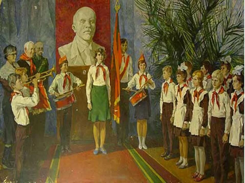 Советские картинки о школе, специи пряности