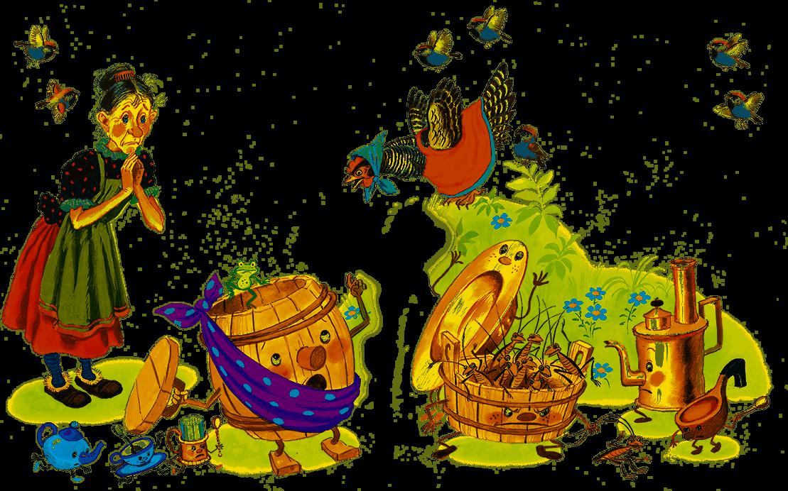 картинки к сказке федорино горе корнея чуковского хорошо размещать приствольном