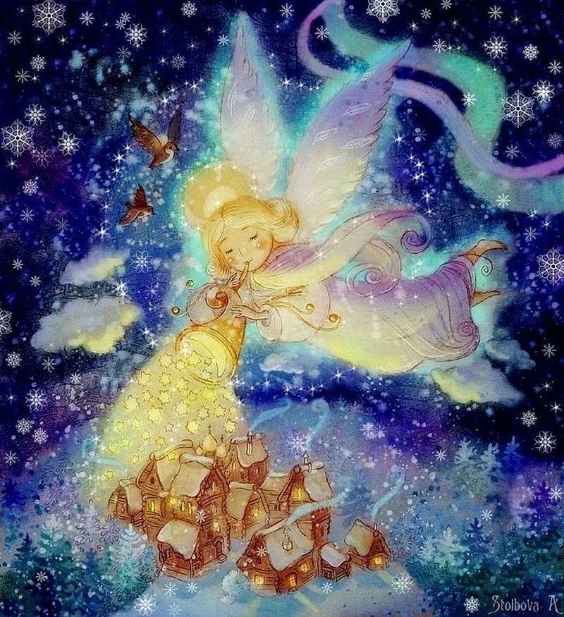 Открытка волшебство начинается с тебя